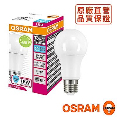 歐司朗OSRAM 13W 廣角 LED 燈泡 全電壓 -白光-4入組