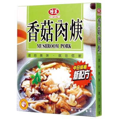 味王 香菇肉火羹調理包(200gx3入)