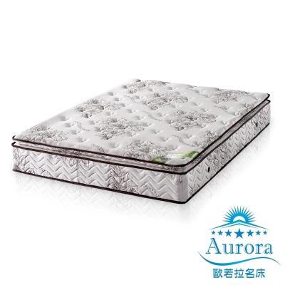 歐若拉 正三線乳膠涼爽舒柔布硬式獨立筒床墊-單人加大3.5尺