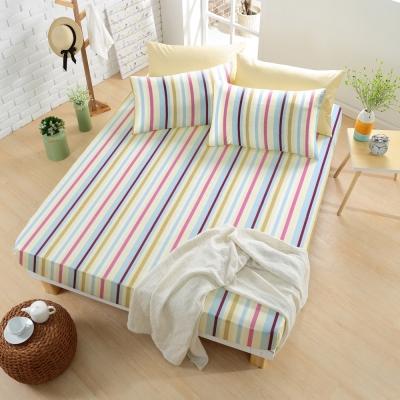 GOLDEN-TIME-繽紛條紋-200織紗精梳棉-床包三件組(加大)