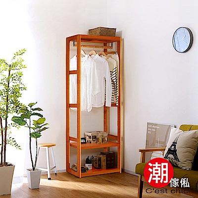 【C est Chic】原木物語實木開放衣櫃‧幅60cm