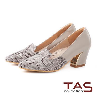 TAS 異材質雙色拼接尖頭粗跟鞋-蛇紋灰