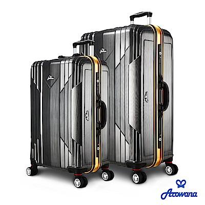 Arowana 極光閃耀25+29吋PC鋁框旅行箱/行李箱 (鐵灰色)