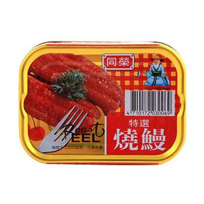 同榮 特選燒鰻(100gx3入)
