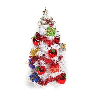 紅蘋果禮物盒30cm 裝飾白色聖誕樹
