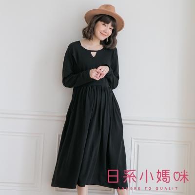 日系小媽咪孕婦裝-台灣製哺乳衣~三角鏤空領腰抽繩洋裝 (共三色)