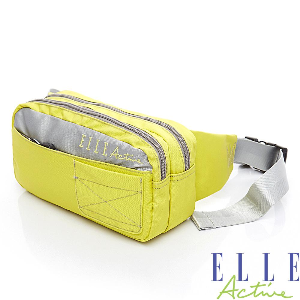 ELLE- First Light 曙光系列-腰包-檸檬黃