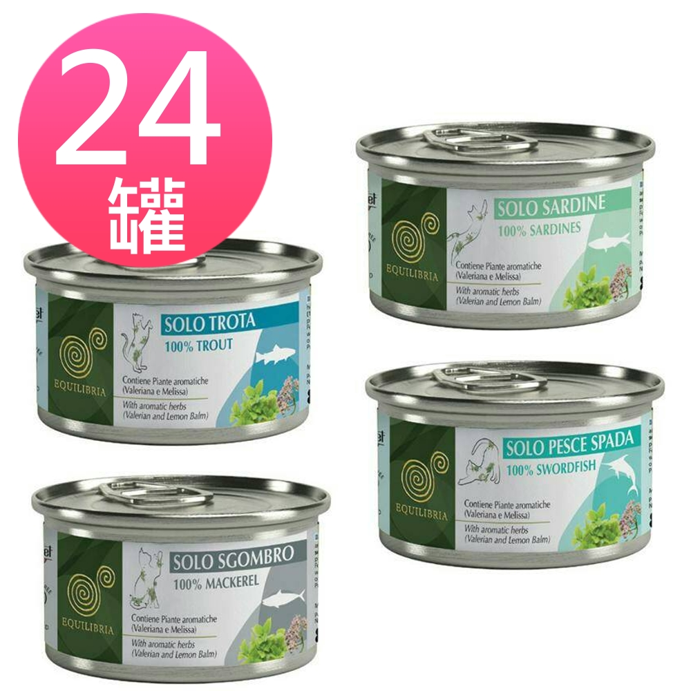 GREENFISH 葛林菲 必酷低敏功能主食貓罐 85g (24罐組)