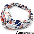 AnnaSofia 珠葉圖騰交叉結 彈性寬髮帶(白底系)