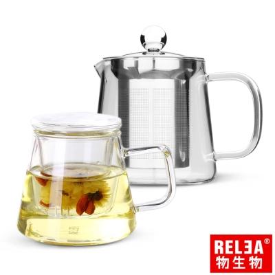 香港RELEA物生物 幾何耐熱玻璃茶壺(一壺一杯套裝組)