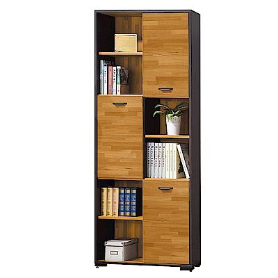 Boden-費里2.7尺開放式三門書櫃/收納櫃-81x30x197cm