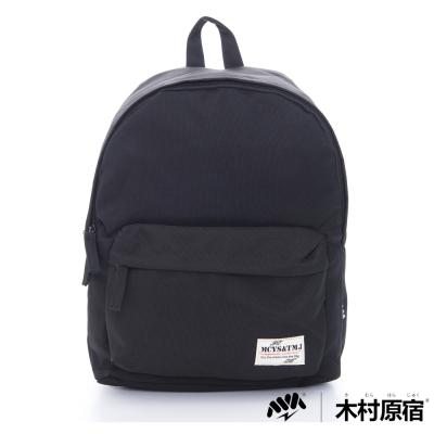 木村原宿MM-倍思特簡約蛋型防潑水筆電後背包-輕黑