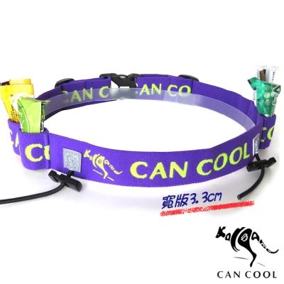 CAN COOL敢酷 3.3cm寬版運動號碼帶(4補給環)(紫綠) C150329006