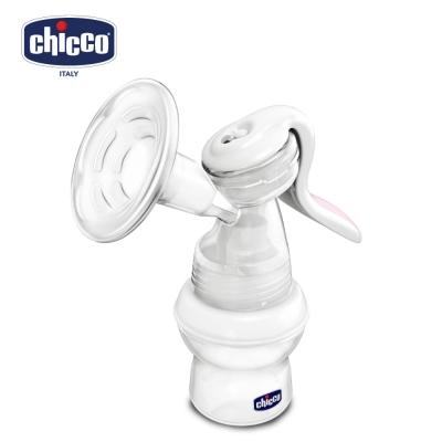chicco-天然母感手動吸乳器