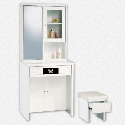 Boden 雪莉白色2尺化妝鏡台 桌椅組
