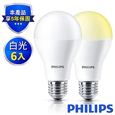飛利浦LED 14W E27 6500K 全電壓 白光 6入