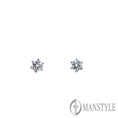 MANSTYLE 經典 0.10ct 南非天然鑽石耳環