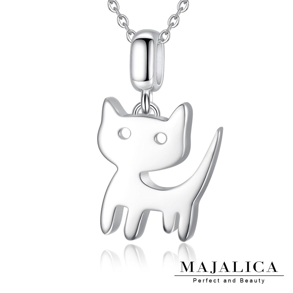 Majalica好奇貓項鍊925純銀墜銀色女鍊
