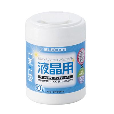 ELECOM 液晶螢幕擦拭巾(無酒精)-50P( 共2入)
