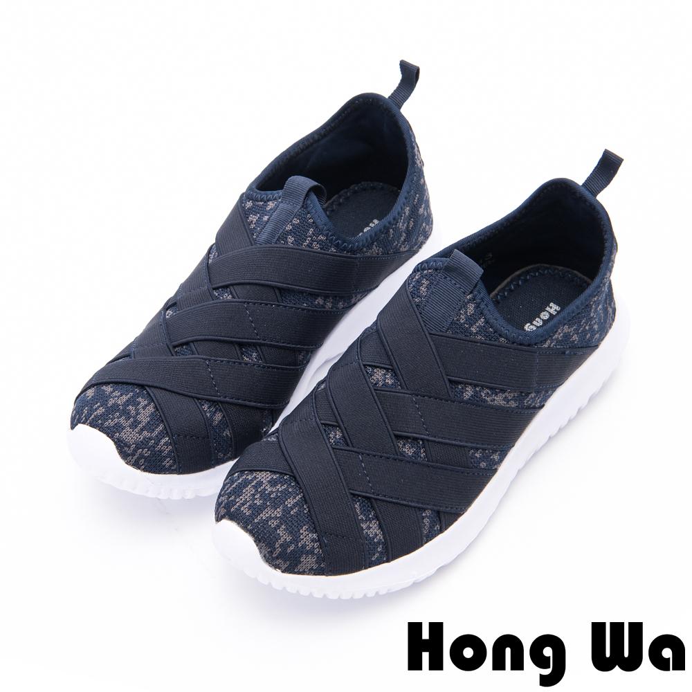 Hong Wa - 率性束帶運動休閒布鞋-藍
