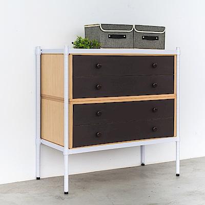 dayneeds鐵木欣櫃派90X45X90cm二層烤白層架含木板