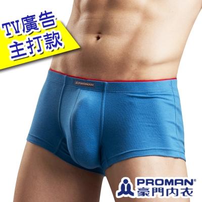 PROMAN豪門 柔感個性平口褲-單件-天空藍
