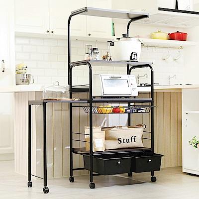澄境 居家可移式附插座廚房電器架(附側桌)63.5x39x149cm-DIY