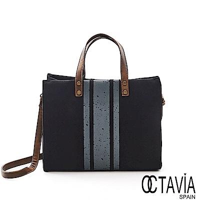 OCTAVIA 8 - 第七大道 法式A4公事手提肩斜背包- 右灰色