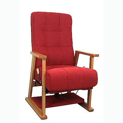 (樂齡網)實木起身椅