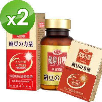 愛之味生技 納豆激酉每保健膠囊(60粒)2瓶+納豆激酉每(25粒)2盒
