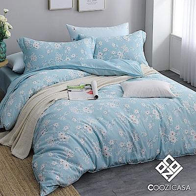 COOZICASA淡雅夢境 雙人四件式吸濕排汗天絲兩用被床包組