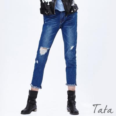 刷破牛仔褲-TATA