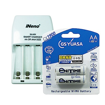 GS Yuasa低自放鎳氫充電電池2000mAh 3號2入+四插槽充電器