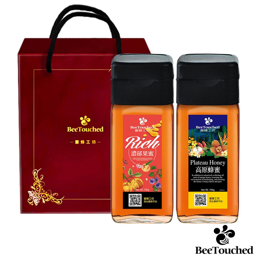 蜜蜂工坊 甜甜蜜蜜禮盒(高原蜂蜜700g 濃郁果蜜700g)