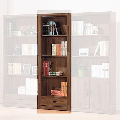 H&D 積層木2尺開放書櫃 (寬60X深33X高182cm)