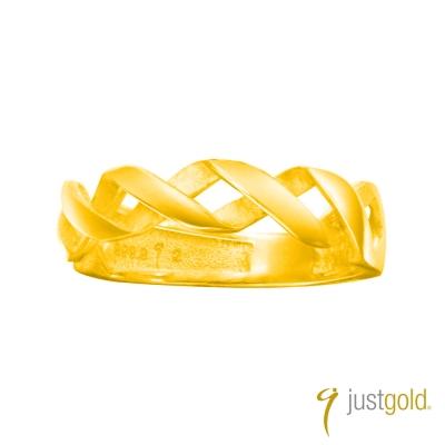 鎮金店Just Gold織夢系列(純金)- 黃金尾戒