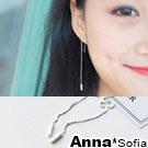 AnnaSofia 長方柱長耳線 925銀針耳針耳環(銀系)