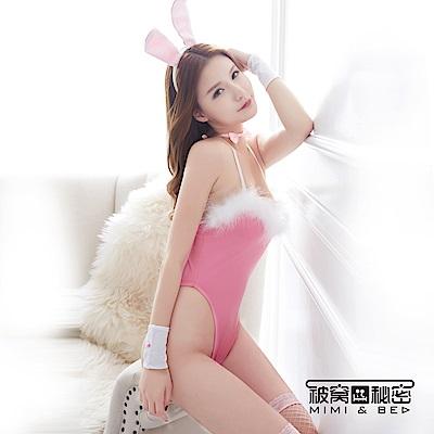 角色扮演服 夢幻毛毛兔女郎。粉色 被窩的秘密