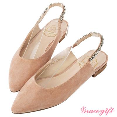 Grace gift-鑽鍊後鬆緊繫帶尖頭平底鞋 粉橘