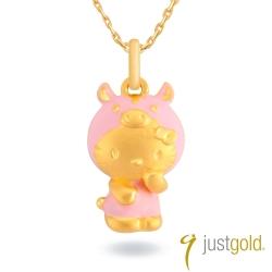 鎮金店Just Gold 黃金吊墜 Kitty百變Cutie十二生肖(豬)