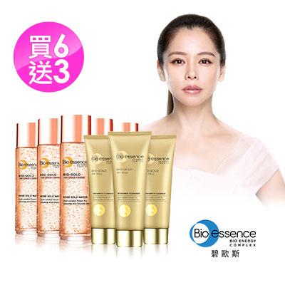Bio-essence 碧歐斯 BIO金萃玫瑰黃金露X6+贈BIO金萃潔面霜X3