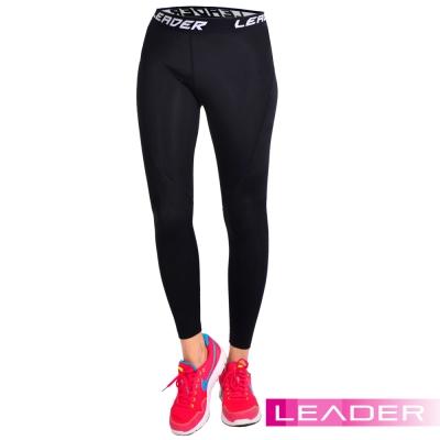 LEADER 女性專用 SportFit運動壓縮緊身褲 純黑