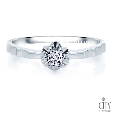 City Diamond Bijou系列 0.10克拉H&A美鑽