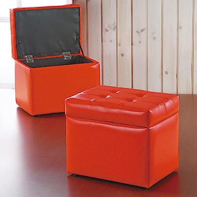 AS-卡拉掀蓋紅色收納椅-39x28x31cm