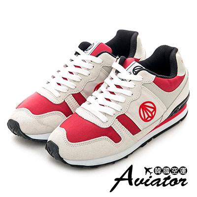 Aviator*韓國品牌-真皮內增高撞色運動鞋-米紅