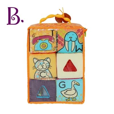 美國【B.Toys】 ABC方塊派對(6pcs布積木)
