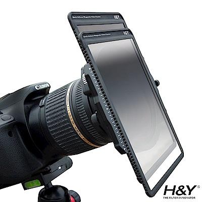 H&Y 新二代Magnetic Filter Frame方型濾鏡磁鐵框100×150mm
