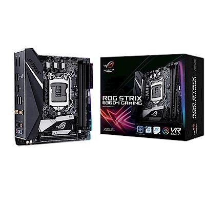 華碩主機板STRIX B360-I GAMING