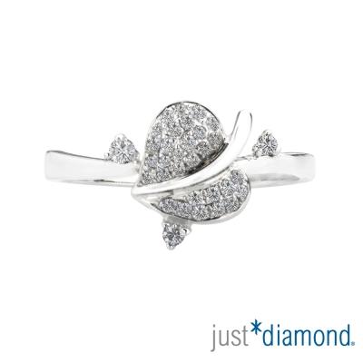 Just Diamond 18K金鑽石尾戒-翩然飛揚