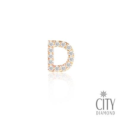 City Diamond引雅【D字母】14K玫瑰金鑽石耳環(單邊)